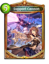 SV Support Cannon.png