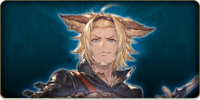 GBVS Quest Lowain Free.png