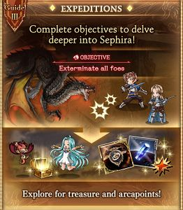Description Arcarum The World Beyond 3.jpg