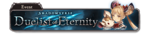 Banner Shadowverse Duelist of Eternity 2.png