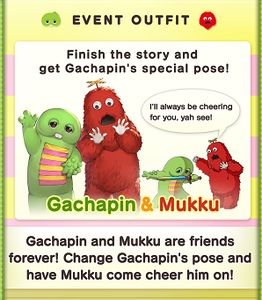 Description Gachapin, Mukku, and the Azure Adventure 3.jpg