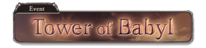 Tower of Babyl