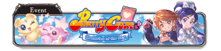 Pretty Cure: Memories of the Sky