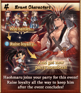 Description Granblue Shodown 4.png