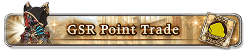 Banner GSR Point Trade.png