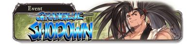 Banner Granblue Shodown 1.png