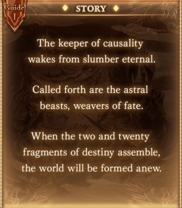 Description arcarum 1.png