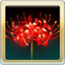 Ability Crestfallen Flower.png