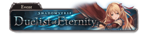 Banner Shadowverse Duelist of Eternity 1.png
