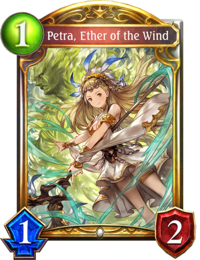 SV Petra, Ether of the Wind.png