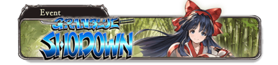 Banner Granblue Shodown 2.png