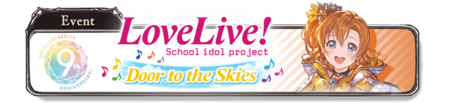 Love Live! Door to the Skies