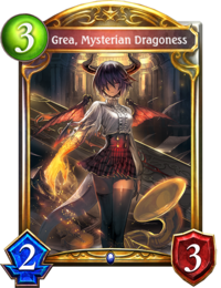 SV Grea, Mysterian Dragoness.png