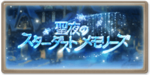 Trophy Event Thumbnail limited 2008 jp.png