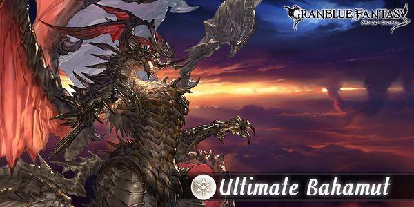 Ultimate Bahamut (Raid) - Granblue Fantasy Wiki
