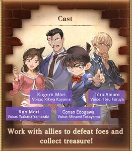Description Detective Conan- Gears of Conspiracy 2.jpg
