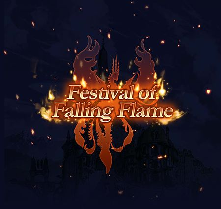 Festival of Falling Flame ss top.jpg