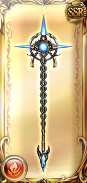 Caduceus (Fire) tall.jpg