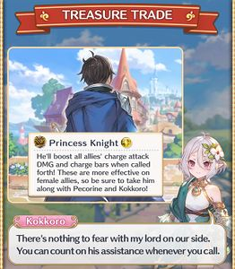 Description Princess Connect! ReDive - Dinner at the Turned Table 6.jpg
