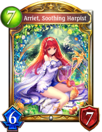 SV Arriet, Soothing Harpist E.png