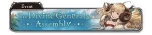 The Divine Generals Assembly