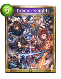 SV Dragon Knights.png