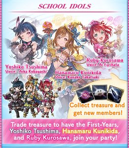 Description Love Live! Sunshine!! Aqours Sky-High! 3.jpg