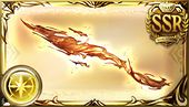 Xeno Purity Sunblade icon.jpg