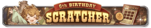 6th Birthday Scratcher