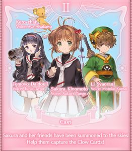 Description Cardcaptor Sakura 2.jpg