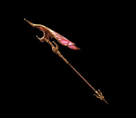 Turpin Spear - Granblue Fantasy Wiki