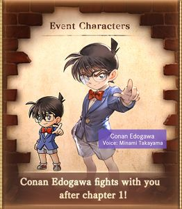 Description Detective Conan- Gears of Conspiracy 3.jpg