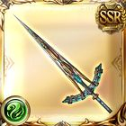 Sephira Emerald Sword square.jpg