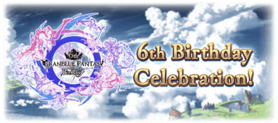 News 6th anniversary 1.png