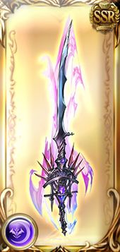 True Phantom Demon Blade tall.jpg