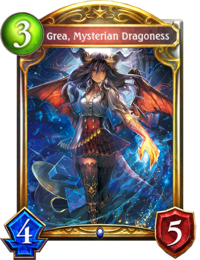 SV Grea, Mysterian Dragoness E.png