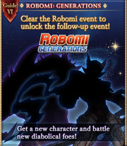 Description robomi 6.png