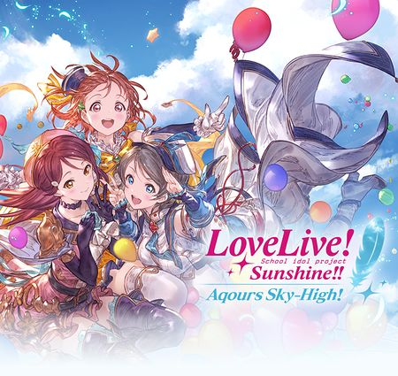 Love Live! Sunshine!! Aqours Sky-High! Side Story top.jpg