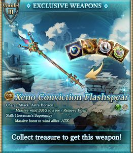 Description Xeno Sagittarius Clash 3.jpg