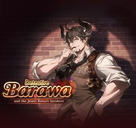 Detective Barawa and the Jewel Resort Incident ss top.jpg