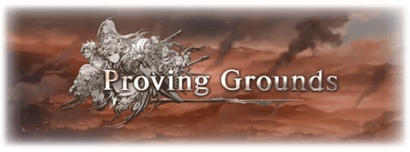 Proving Grounds top.png
