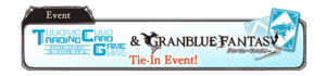 Granblue Fantasy TCG Event