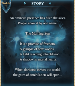 Description Shadowverse Duelist of Eternity 1.png