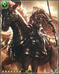 Odin Granblue Fantasy Wiki