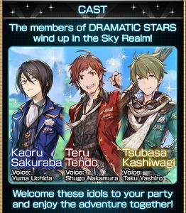 Description SideM Fantasy- To the Sky Realm for Some Reasons Side Story 2.jpg