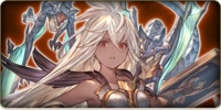 GBVS Quest Zooey Boss.png