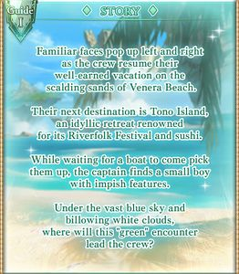 Description Kappa Summer Chronicle 1.jpg